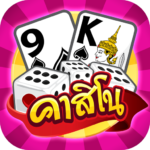 Casino Thai Hilo 9k Pokdeng Cockfighting Sexy game 3.4.258  APK MOD