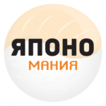 ЯПОНОмания (APK, Premium Cracked) 5.3.5